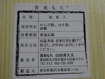 山田喜久夫の画像 p1_4