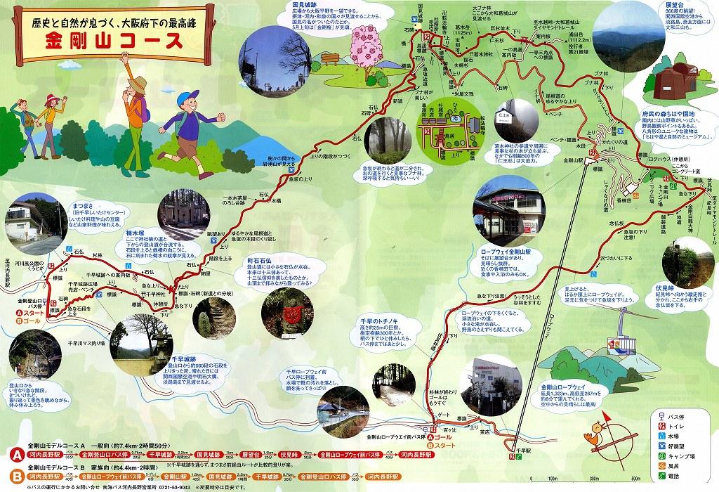 http://img02.naturum.ne.jp/usr/campdego/map.jpg