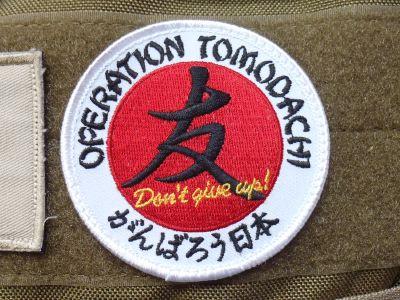 OPERATION TOMODACHI PATCH トモダチ作戦パッチ