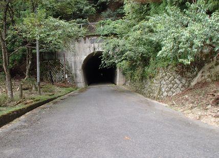 船岡トンネル(八頭郡八頭町大江...
