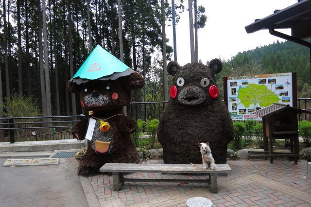九州旅行阿蘇(熊本地震前)