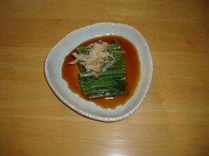 本日の一品・・・イラのお浸し 美味しい山菜のひとつで「ミヤマイラクサ」... 人生、時々・・・風