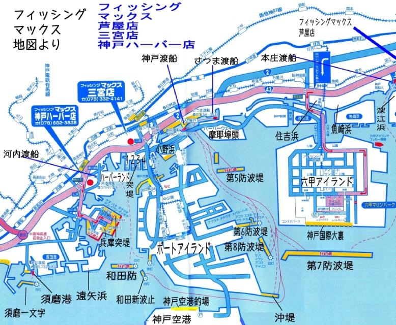 堤防 神戸 沖