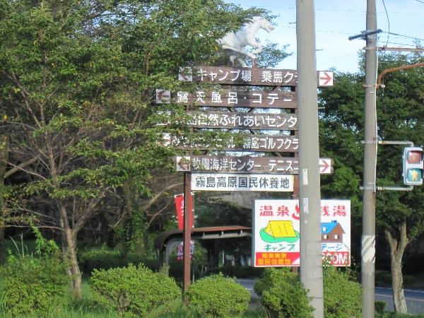 新潟県 国民休養地キャンプ場 の写真g28012