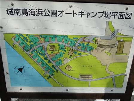 東京都 城南島海浜公園キャンプ場 の写真g1688