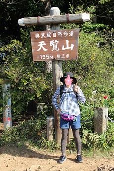 【千葉県】温泉付き車中泊ポイント 道の駅「保田 …