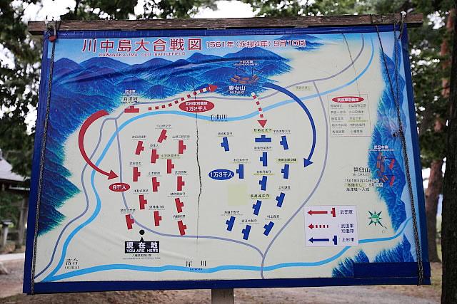 スノーピークストア合同キャンプ 川中島の戦いは5回にわたって繰り広げられたんですね~ タイムスリ