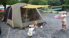 2年連続お盆休みにゆずの里で父子キャンプですって。