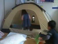 テントごっこ