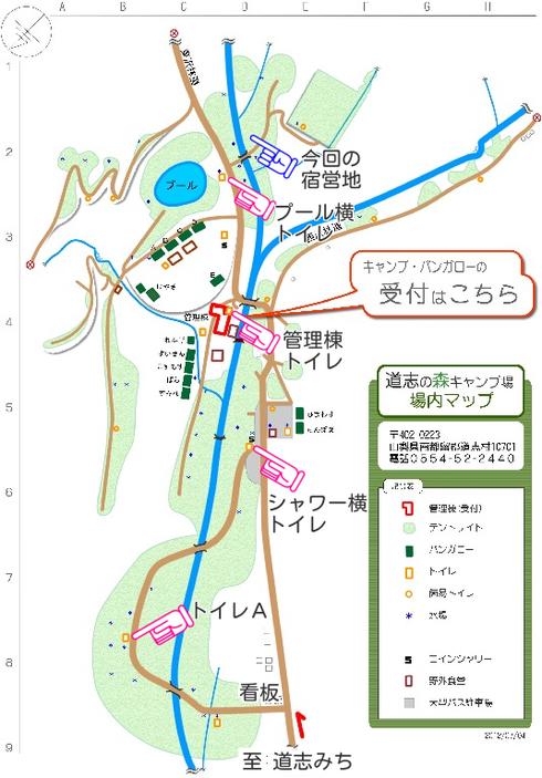 http://img02.naturum.ne.jp/usr/s/h/i/shikushiku/toiletsdoshi.png